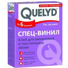 Quelyd Спец-Винил 0,30 кг
