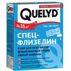 Quelyd Спец-Флизелин 0,30 кг